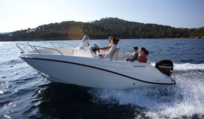 Speedboat Quicksilver 555 (2016)