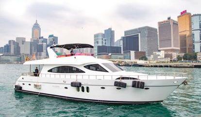 Barco a motor Custom Build Luxury (2010)