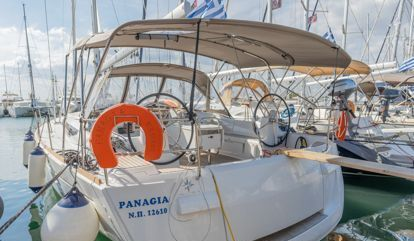 Barca a vela Jeanneau Sun Odyssey 519 (2020)