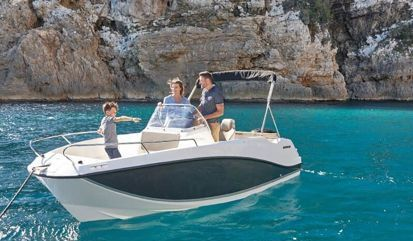 Speedboat Quicksilver Activ 505 Open (2016)