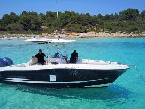 Speedboat Hydra-Sports 2500 CC (2008)